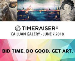 Bid Time not Money on Art at TimeraiserX